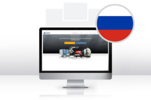 Gindumac_Platform_Russia.jpg