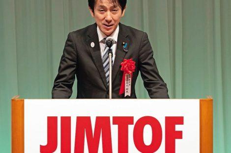 JMTBA-1-mav0219.jpg